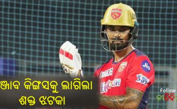 IPL 2021 Punjab Kings captain KL Rahul to undergo surgery doubtful to play current season