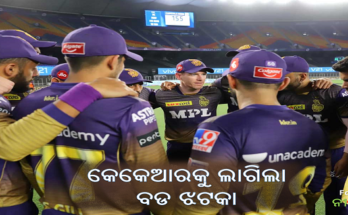 IPL 2021 KKR player Varun Chakraborty and Sandeep Warrier Corona Positive RCB vs KKR match cancelled
