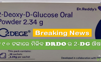 DRDO's Covid Medicine 2-DG will be available for Rs 990 government hospitals will get a discount