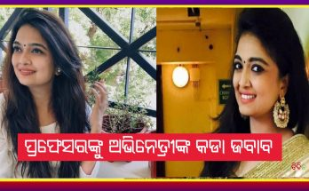 Actress and singer soundarya bala exposes professor who sent her obscene text message