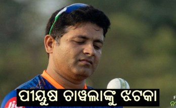 Cricket Piyush Chawla father passed away due to covid-19 said emotionally a pillar of strength was broken