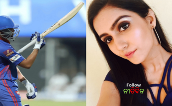 IPL 2021 Prithvi Shaw rumored girlfriend prachi singh ask to get a new suitcase and express love