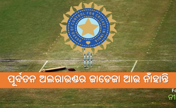 Cricket Big news former Indian all-rounder Rajendrasinh Jadeja dies due to Covid-19
