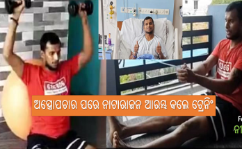 Cricket T Natarajan started training at home after knee surgery said - I am getting stronger every day