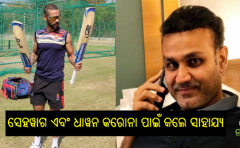 Cricket Virender Sehwag and Shikhar Dhawan help Corona infected people know details