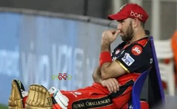 IPL 2021 suspension will also affect players' bank balance, know how much money will be received
