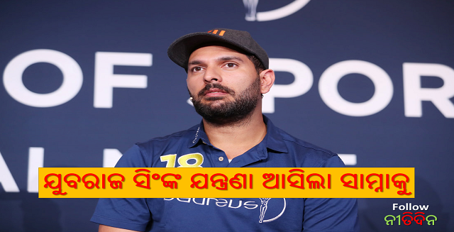 Cricket Yuvraj Singh got fewer chances in Test now spill pain said on social media 12th player for 7 years
