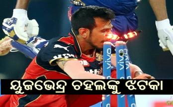 IPL 2021 Yuzvendra Chahal place in RCB team threatened Coach gave a big statement