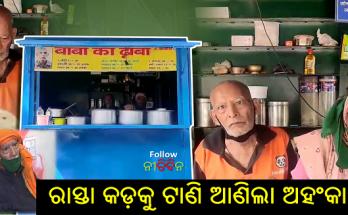 Baba Ka Dhaba Kanta Prasad Baba Back To Dhaba after Restaurant closed after heavy loss