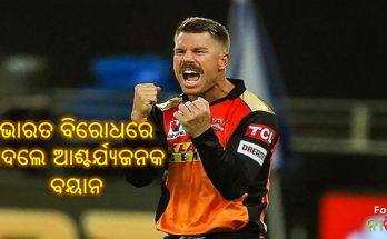 Cricket David Warner narrated terrifying experience covid-19 situation in India during IPL 2021