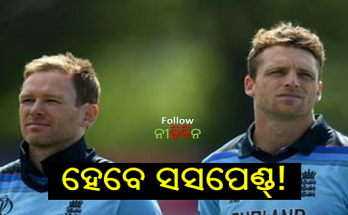 Cricket English captain Eoin Morgan and Jos Buttler may be suspended had made racial remarks on Indians