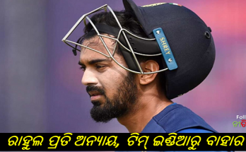 Cricket WTC Final KL Rahul Mayank Agarwal out of Team India for wtc final squad India vs New Zealand