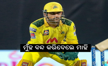 Cricket When Captain Cool Dhoni gave a reply to a troll on Twitter the tweet goes viral