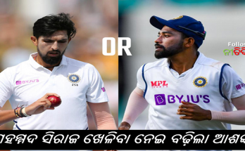 Cricket Ishant Sharma takes 3 wickets Mohammad Siraj takes 2 who will play WTC final know details