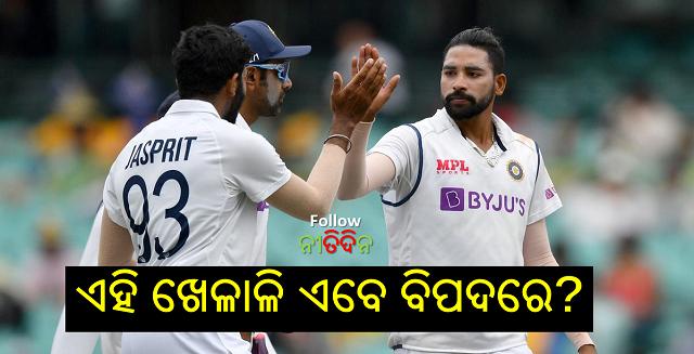 Cricket WTC Final Virat Kohli wants to give Mohammad Siraj a chance vs New Zealand