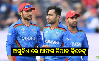 Cricket Afghanistan cricket is not getting T20 captain Rashid Khan turned down the offer because of this