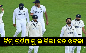 Cricket IND vs ENG Big blow to Team India Shubman Gill likely to be out from first test