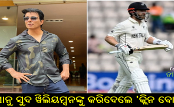 Cricket WTC Fina fan asks to Sonu Sood 'Please send Williamson to the pavilion' Sonu Sood did with his answer