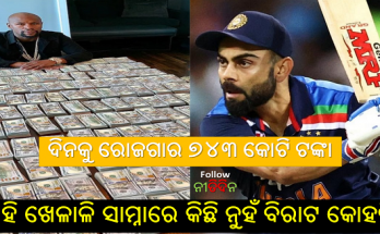 Cricket famous boxer Floyd Mayweather earned Rs 743 crore in a day Virat Kohli earned 200 crores annually