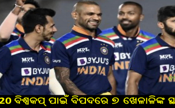 Cricket IND vs SL These 7 players will have to show their strength to make it to the T20 World Cup
