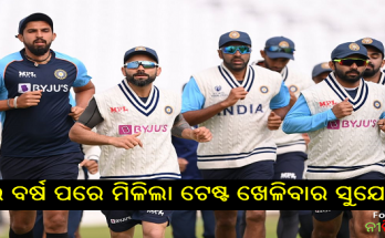 IND vs ENG: Rahul opening contender, Jadeja and Shardul have a chance, know India's probable playing 11